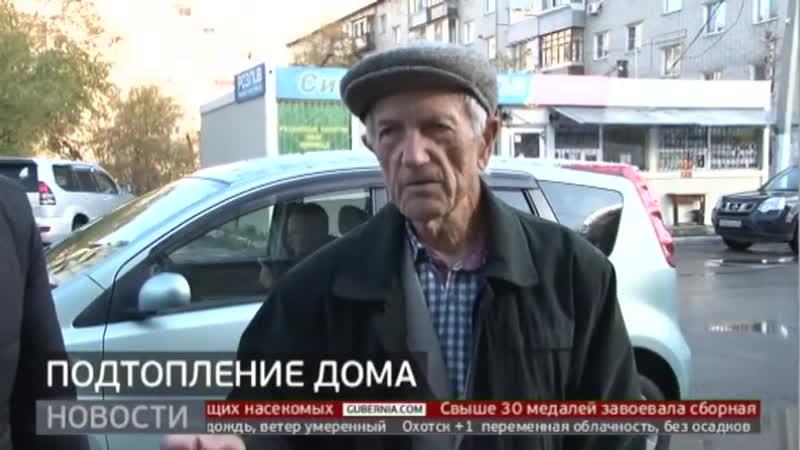 Хабаровский барак топит из за любых осадков Новости 14 10 2020 GuberniaTV