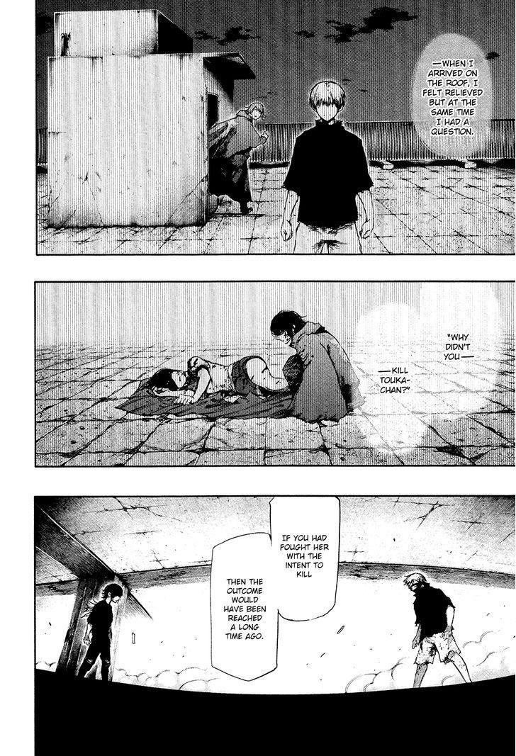 Tokyo Ghoul, Vol.8 Chapter 75 Secret, image #8