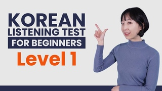 Test Your Korean Listening - TTMIK Level 1