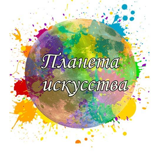 """Афиша Пятигорск """"В созвездии танцующей любви - 2020"""""""