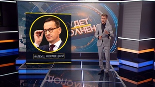 Игорь Тур о борьбе за Беларусь в Польше: план Моравецкого, слив Дворчика, причем тут Золотова?