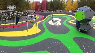 «Ноябрьск – парк», Россия, Ямало-Ненецкий автономный округ