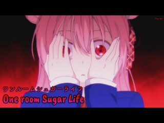 Happy Sugar Life OP Full【MAD Lyrics】
