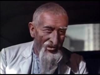 Старик Хоттабыч, 1956