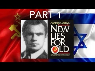 Fake Breakup Of The Soviet Union Exposed! Leninist Strategy Anatoliy Golitsyn New Lies For Old pt 1