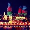 Типичный Баку