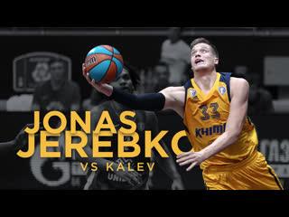 Йонас Жеребко против Калева - 30 очков и 10 подборов | Сезон 2020/21