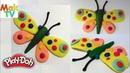Как слепить бабочку из пластилина Плей До. How to make a butterfly of Play-Doh.