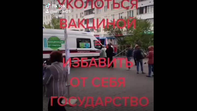 Влияние маски на здоровье человека при коронавирусе что скрывает мэр Москвы Собянин Сергей Семёнович