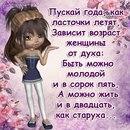 Личный фотоальбом Маргариты Жиляковой