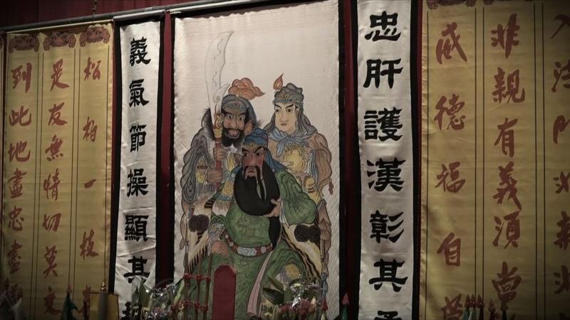 2019 洪門五聖山 仁文總堂 新貴人斬香大典