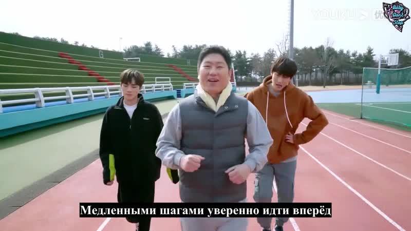 Ep 12 16 Добро пожаловать в старшую школу Hello My Youth РУС СУБ RUS SUB