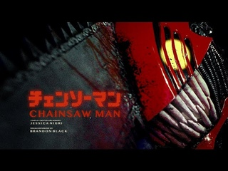 """CHAINSAW MAN """"LIVE ACTION"""""""