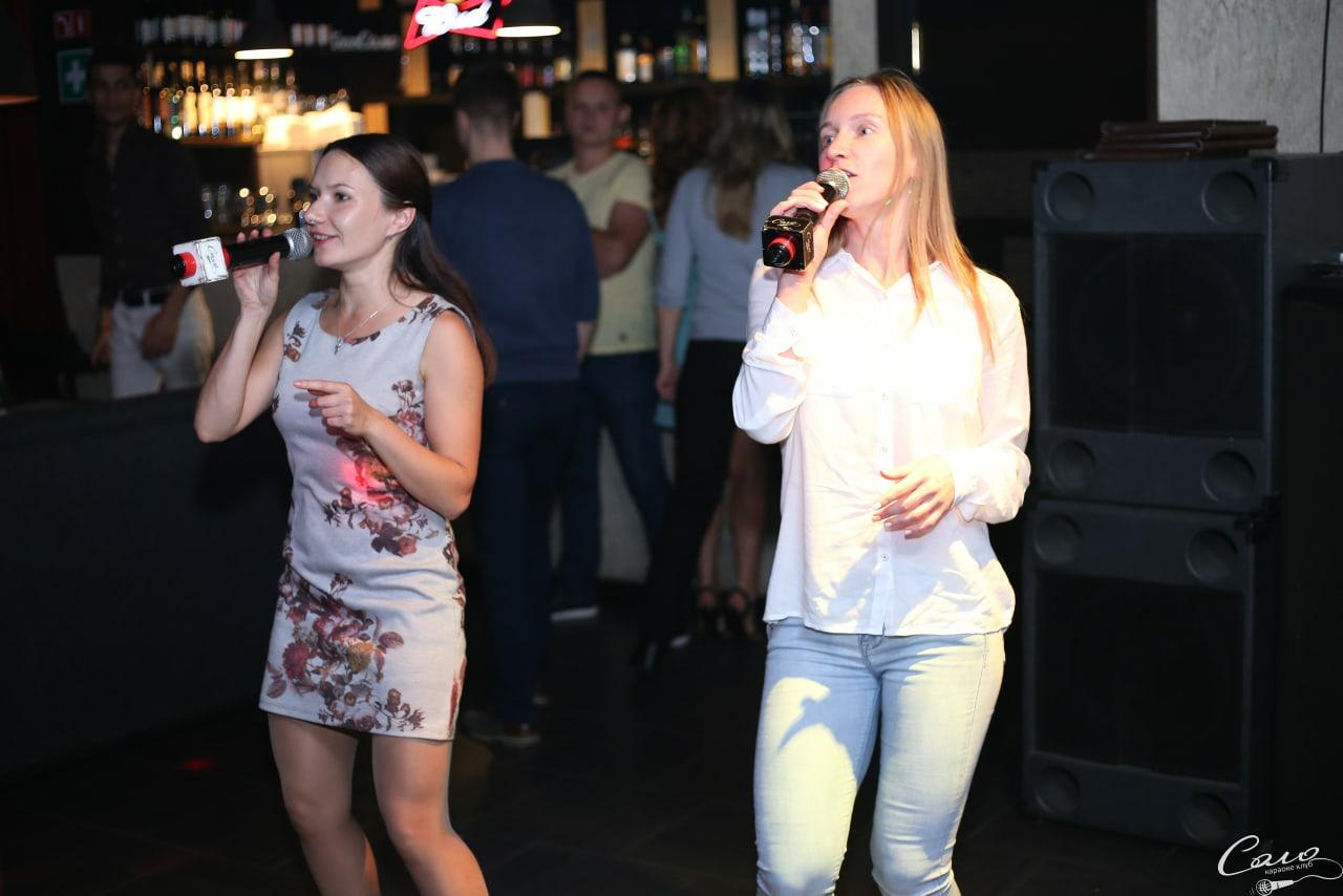 Караоке-бар, ресторан «Соло» - Вконтакте