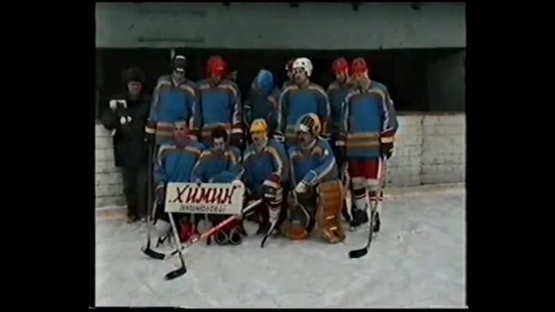 Кузьмоловский Химик (сезон 1997/98)