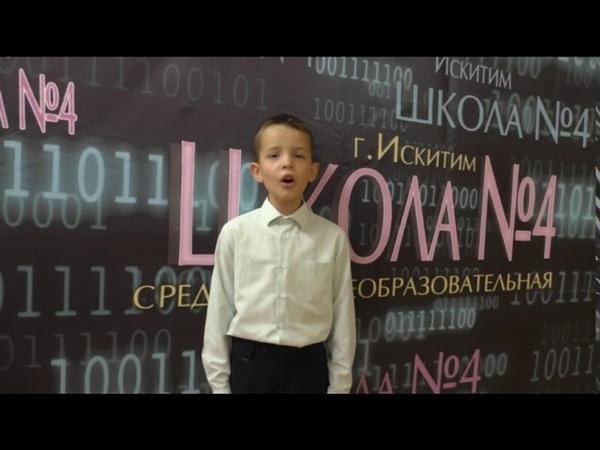 Степан Кадашников Ветер войны Читает Александр Шевченко