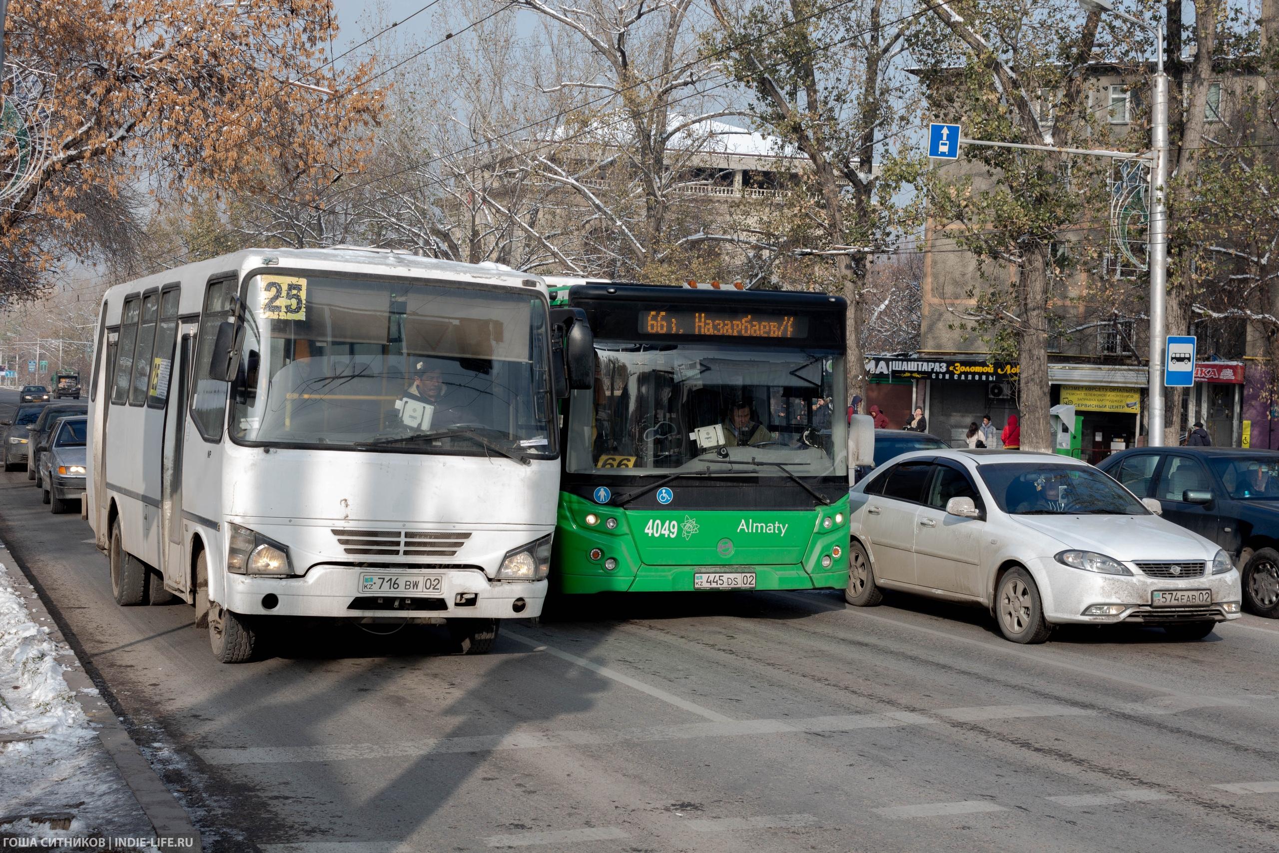 Маршрутка и автобус