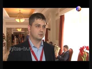 Выкса-МЕДИА: XI научно-практической конференция имени Серафима Афонина