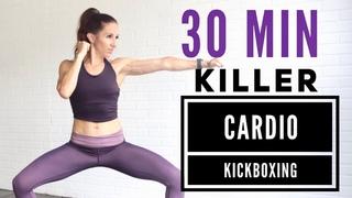 Healthy Fit with Ty - KILLER CARDIO KICKBOXING 30 Min Calorie Burning HIIT  | Интенсивная кардио-тренировка на основе кикбоксинга без инвентаря