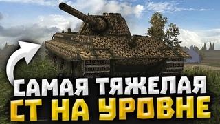 E50M гнёт КАБИНЫ противников! ● WOT BLITZ