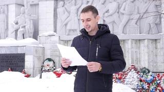 Поиск родственников погибшего бойца ВОВ