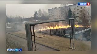 Из-за пала травы в Тверской области начались пожары