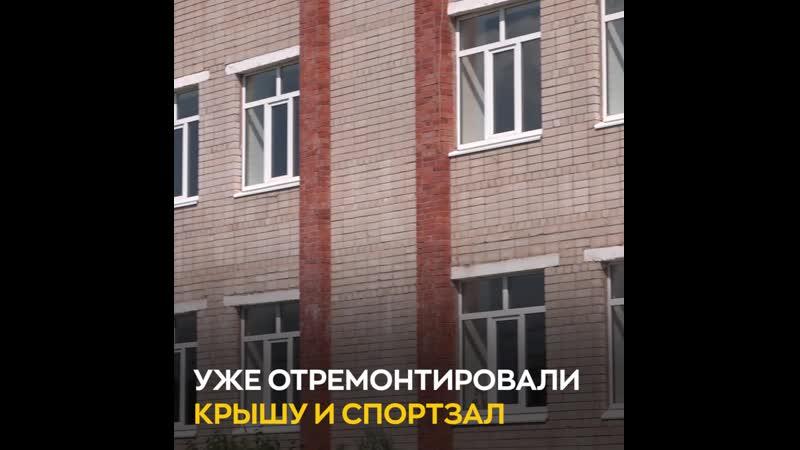 Ремонт в Белоручейской школе Вытегорского района