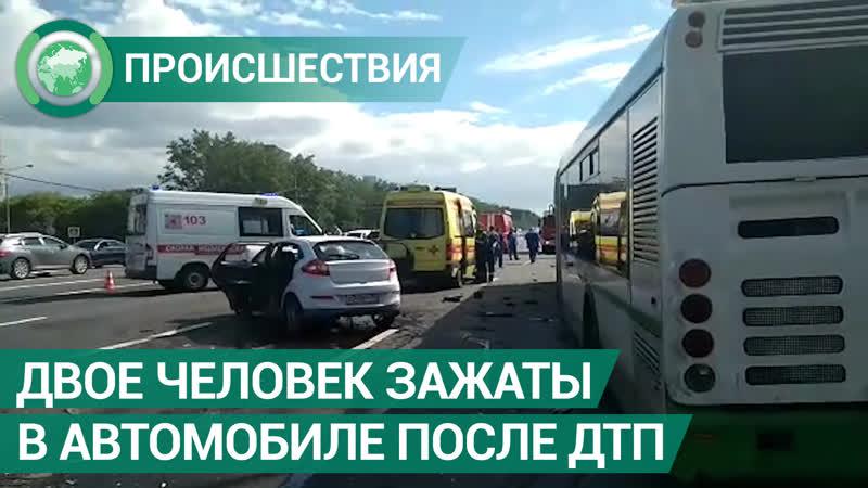 Двое человек зажаты в искореженном автомобиле после аварии в Москве ФАН ТВ