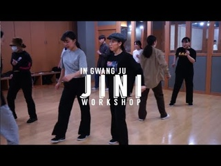 Cheryl Lynn - Got To Be RealㅣJINI SOUL DANCE WORKSHOP ㅣIN MOVIN'UP DANCE STUDIO