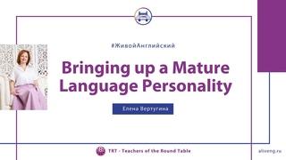 Elena Vertugina Bringing up a Mature Language Personality