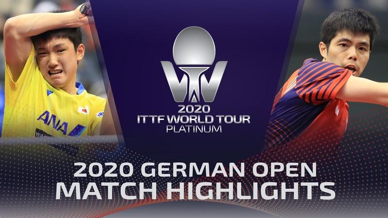 Tomokazu Harimoto vs Chuang Chih Yuan 2020 ITTF German Open Highlights R32