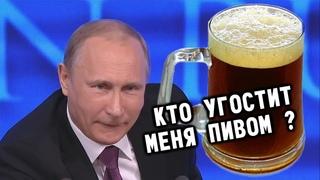 """Начались чудеса: """"Путин в пивнушке"""" Зал оторопел от таких шуток, но хохотал в голос. Галкин отдыхает"""