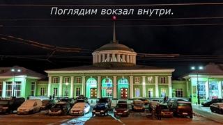Отправление ЭП1-044 с поездом Мурманск-Москва, вокзал Мурманска изнутри в новогодние праздники.