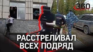 Стрельба в пермском университете: стрелок открыл огонь по студентам