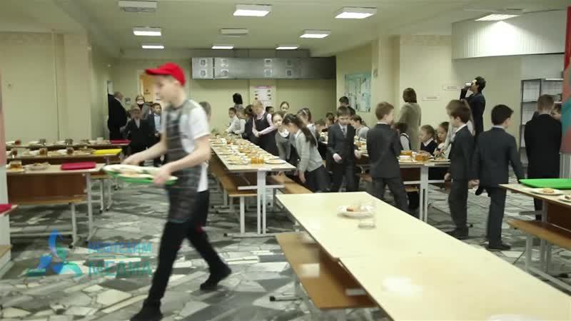 Сколько теперь стоит питание в школьной столовой mp4