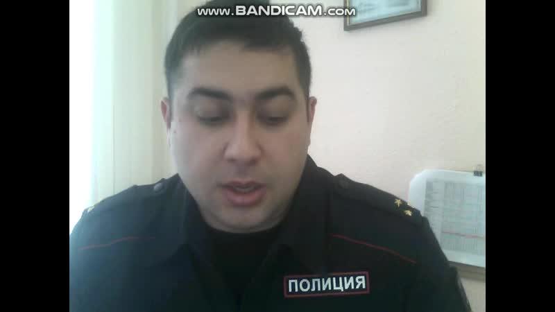 Лекция от инспектора Уфимского линейного управления МВД РФ на транспорте
