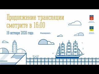 """Продолжение праздничных мероприятий, посвящённых встрече барка """"Седов"""" в порту Мурманска"""