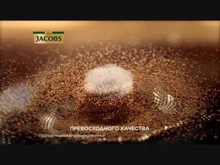 Новый Jacobs 3в1 Monarch+ с цельными кофе-гранулами