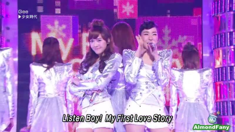Listen Boy My First Love Story Different Version Сompilation