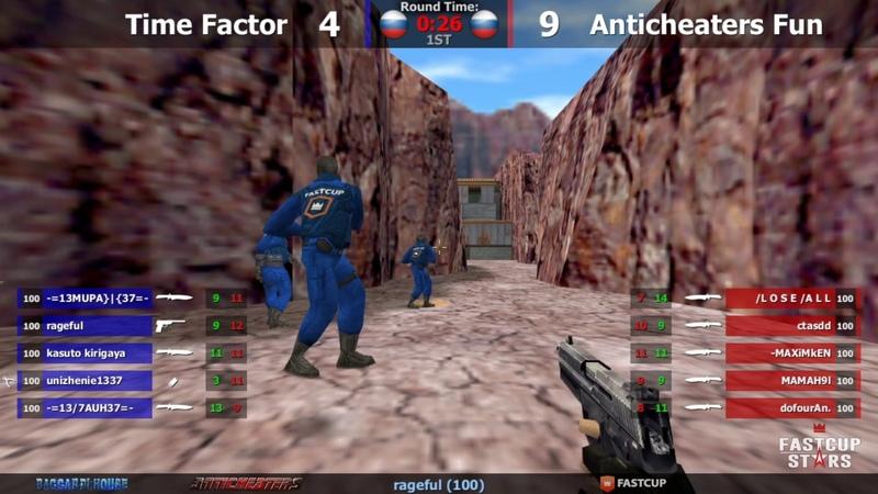 FASTCUP STARS 2 Anticheaters fun vs Time Factor