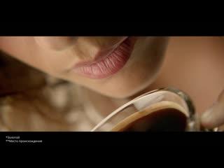 Nescafe Gold Origins Colombia