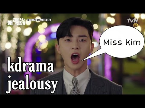 Kdrama jealous moments to make your smile better than Colgate