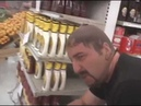 Парни из Трейлерпарка. Ограбление супермаркета
