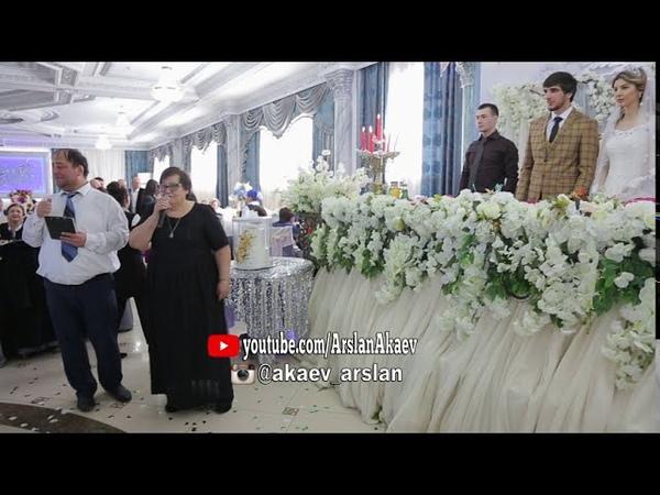 Кумыки зажигают. Кумыкская свадьба. Арсен Аскерханов