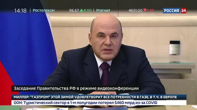 Люди с иностранным гражданством имеющие близких родственников в России смогут получать визы в упрощенном порядке