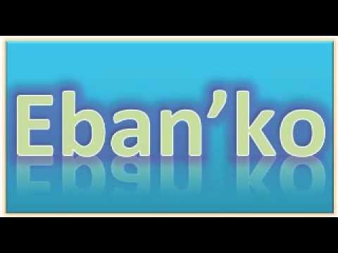 Eban'ko Еби меня