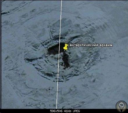 Древние пирамиды Антарктиды (теории, имеющие право на жизнь) Все больше исследователей и даже ученых отмечает удивительный факт существования древних мегалитических сооружений практически по