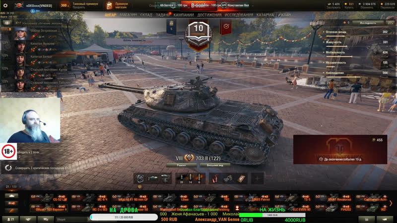 World of tanks Рандом выходного дня это сказка