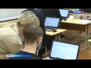 ГТРК СЛАВИЯ Вести Великий Новгород от  тренировочный экзамен по информатике