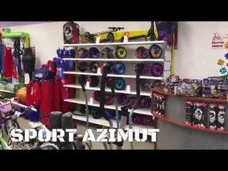 Поступление гироскутеров в Спорт Азимут май 2018